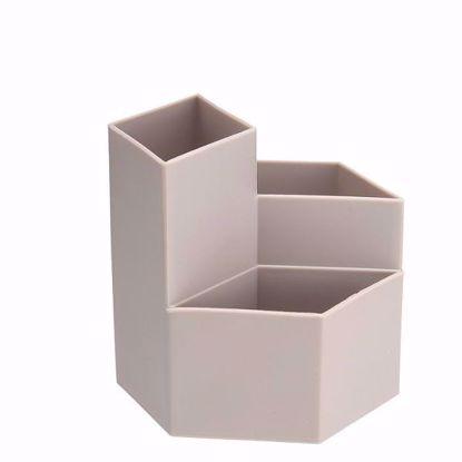 صورة Polygonal Cosmetic Box