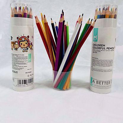 صورة Color Pencil (24 colors)