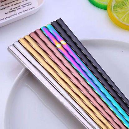 صورة Steel Chopsticks